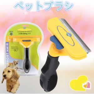Panni ペット用ブラシ 合成ゴム 輪付き ステンレス刃付き 大中小型犬 猫用  毛玉 死毛取り除く|panni123