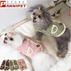 犬の服 秋冬 ドッグウェア 犬 服  防寒 もこもこ 暖かい 可愛い 二足 小型犬 中型犬 選べる XS S M L XL Petstyle メール便|panni123