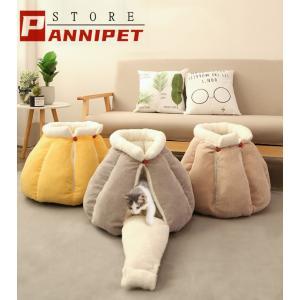 猫ハウス ペット ハウス ドーム型 ペット ベッド クッション 猫 犬 ふわふわ もこもこ 柔らかい 選べる5色 かわいい panni123