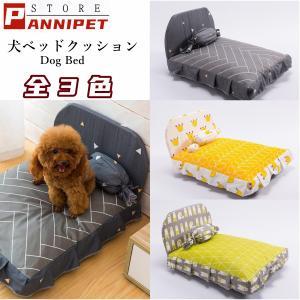 Panni  ペットベッド  犬ベッド 枕付き ペットソファー  クッション  可愛い ふわふわ 柔らかい  選べる3色