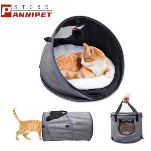 ペットキャリー 猫ベッド 猫遊び場 3IN1多機能 折りたたみ可 携帯しやすい 通気性抜群 旅行 通院 アウトドア お出かけバック|panni123