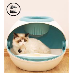猫トイレ本体 スコップ付き 活性炭消臭 砂落とし清潔 ドーム型 6KG以内の猫ちゃん適用 4カラー選べる|panni123