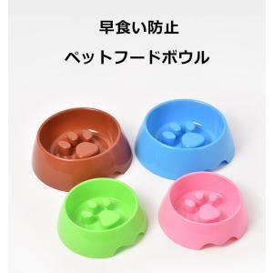 犬用フードボウル 早食い防止 ダイエット 犬 猫 食器 食器台 餌入れ 犬用品 おしゃれ 選べる4カラー|panni123