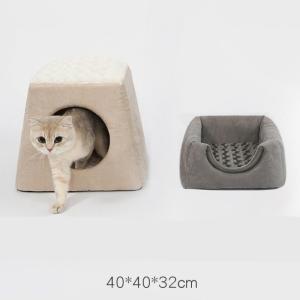 猫ハウス ペット ベッド 犬ベッド ペットソファー&ハウス 2IN1 クッション 可愛い ふわふわ 柔らかい 選べる2色 panni123