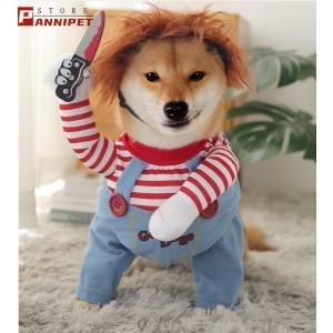 ペット服 犬服 犬の服 チャッキー ハロウィン クリスマス かわいい 面白い コスプレ 変装 犬 猫|panni123