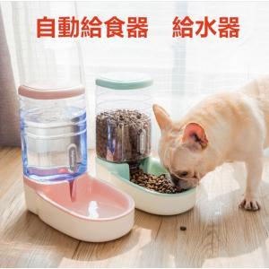 Panni ペット用品 犬 猫 自動給水器 自動給水機 3.8L 健康 便利 panni123