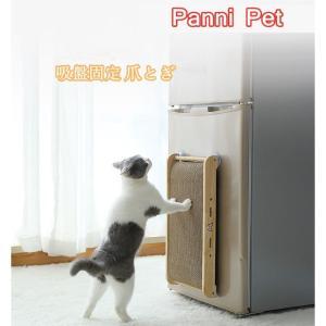 猫用 つめとぎ 猫 つめとぎ 吸盤つけ 木製 詰め替え 爪とぎ 爪みがき ネイルケア 高密度段ボール 耐久性 猫 ダンボール おもちゃ 収納簡単 ストレス解消 Panni|panni123
