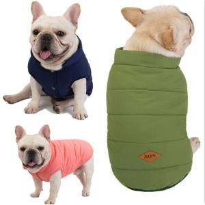犬 服 フランチブルドッグ 犬の服 ペット服 ドッグウェア 秋冬 防寒保温 コート 選べる3色 小中型犬|panni123