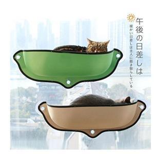 Panni 猫窓 ベッド 吸盤タイプ 取り付け簡単 窓台日光に浴びて   ベッド 猫 ハンモック ペットベッド キャット用