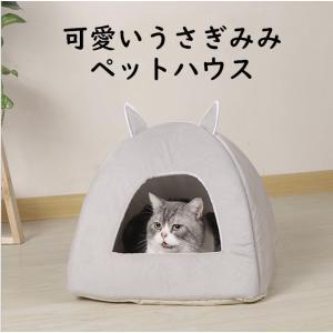Panni  ペットベッド  ドーム型猫ハウス 犬ハウス  犬猫兼用 小型犬  ふわふわ 柔らかい お洒落   選べる3色