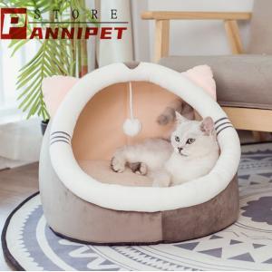 猫ハウス 猫ベッド ペット ベッド ペットベッド ドーム型猫 ハウス 犬ハウス 犬猫兼用 小型犬 ふわふわ 柔らかい お洒落 選べる4色 Panni panni123