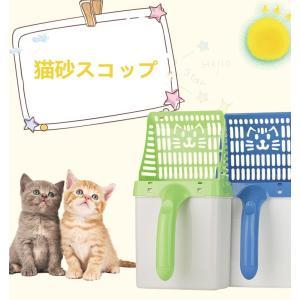 猫砂スコップ  トイレ スコップ  2イン1猫砂取り用品  ネコトイレ用品 大型スコップ シャベル 猫砂のお手入れ 使いやすい 便利 軽量 頑丈 ゴミ箱|panni123