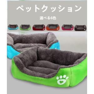 犬ベッド ペットベッド クッション 犬ベッド 保温防寒 犬猫兼用 可愛い ふわふわ 柔らかい 選べる6色 55*42CM 小型犬 中型犬 panni123