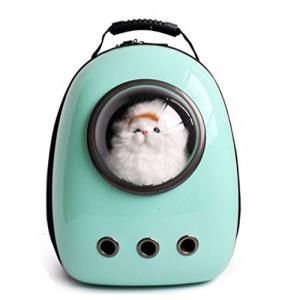 ★ このペットバッグはクリアな窓がついているため、ペットは外の様子を存分に眺めることができます。ユニ...