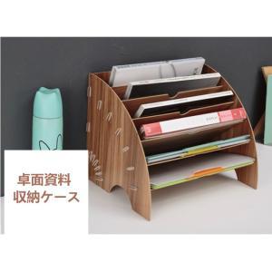 卓上 収納ボックス 深型 区切り型 大容量 オフィス書類収納  A4サイズ 木製 卓上ラック オフ ...