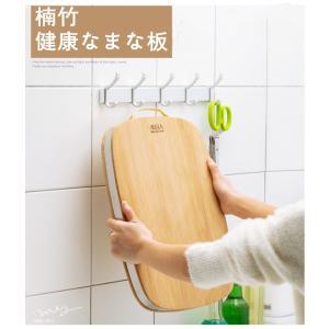 まな板 ステンレス  抗菌 食洗機  まないた 多機能 楠竹製 健康 シンプル ステンレスパイピング 多規格 送料無料の画像