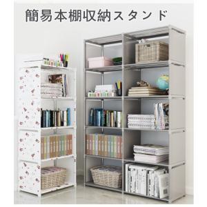 本棚 大容量 薄型布 簡易 おしゃれ カラーボックス 本棚 資料収納 単列/二列 安い 書棚 ブック...
