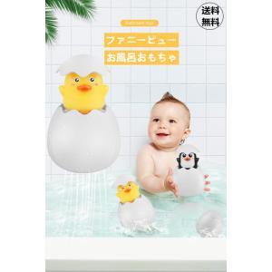 商品名:ファニーピュー  材 質:ABS 展開時:14cm×9cm 卵 時:10cm×9cm 仕 様...