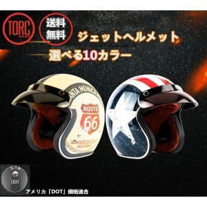 TORC ジェットヘルメット バイクヘルメット BIKE HELMET バイク用品 肌触り良い イン...