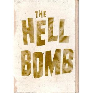 地獄の爆弾