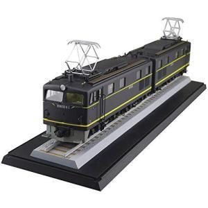青島文化教材社 1/50 電気機関車シリーズ No.3 国鉄直流電気機関車 EH10 プラモデル