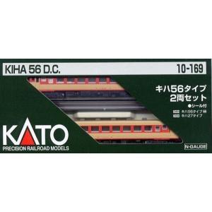 Nゲージ 10-169 キハ56系タイプ (2両) panstore