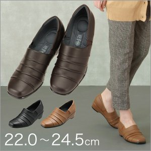 シューズ レディース 黒 おしゃれ 歩きやすい シャーリング 靴 3E パンジー pansy SALE  4473