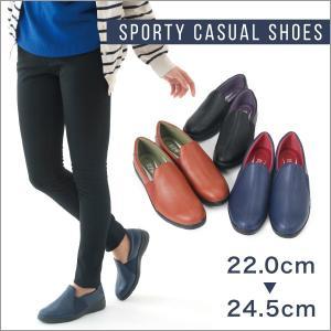 スニーカー シューズ レディース 靴 クッション ソフト 履きやすい 歩きやすい ふかふか 3E パンジー pansy SALE  PS1381