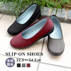 パンプス レディース 黒 晴雨兼用 フィット 靴 3E パン...