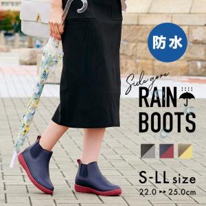 雨の日のお出かけをもっと楽しく!スポッと脱ぎ履き楽ちん、ビビッドカラーがオシャレなサイドゴアレインブ...
