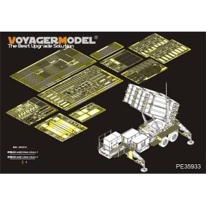 現用米 パトリオット PAC-3 エッチング基本セット(トラペ01040用) (1/35スケール エッチングパーツ PE35933)の商品画像|ナビ