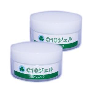 C10ジェル お得な2個セット 三愛クリニック ビタミンC誘導体 保湿ジェル 30g...