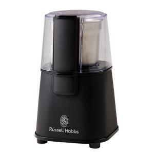 ラッセルホブス・コーヒーグラインダーは、コンパクトタイプでありながら150Wのハイパワーモーターを搭...