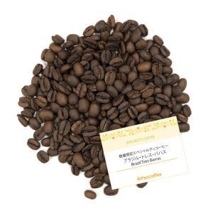 数量限定 スペシャルティコーヒー ブラジル・トレス・バハス 200g|paocoffee