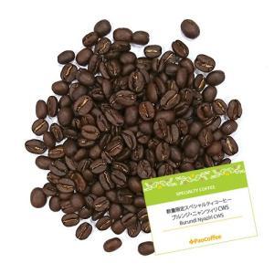 【数量限定コーヒー豆】スペシャルティコーヒー ブルンジ・ニャンツィリCWS 200g|paocoffee