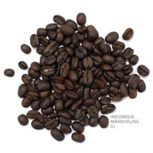自家焙煎コーヒー豆・マンデリンG1(200g)