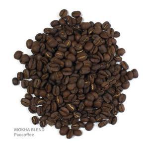 コーヒー豆・モカブレンド(200g) 自家焙煎珈琲豆