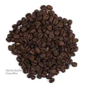 コーヒー豆・ロイヤルブレンド(200g) 自家焙煎珈琲豆|paocoffee