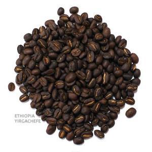 コーヒー豆・エチオピア・モカ・イルガチェフェ(200g) 自...
