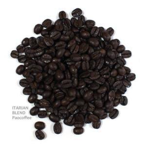 コーヒー豆・イタリアンブレンド(200g) 自家焙煎珈琲豆 アイスコーヒー|paocoffee