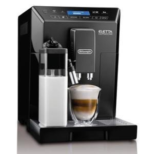 業務用 デロンギ エレッタカプチーノ 全自動エスプレッソマシン  ECAM44660BH (全自動コーヒーマシン)|paocoffee|04