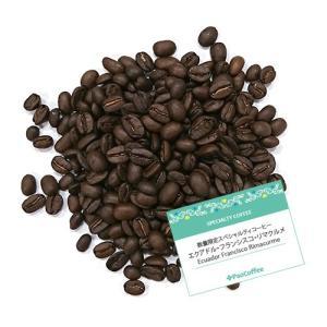 【数量限定コーヒー豆】スペシャルティコーヒー エクアドル・フランシスコ・リマクルメ 200g|paocoffee