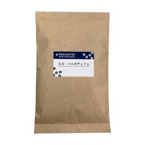 コーヒー豆 エチオピア・モカ・イルガチェフェ (100g) 自家焙煎珈琲豆