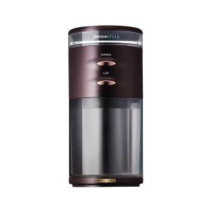 デバイスタイル・ コーヒーグラインダー GA-1X-BR (ブラウン)【コーヒーミル 電動】|paocoffee
