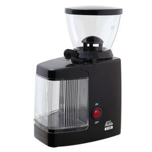 カリタ・電動コーヒーミル C-150|paocoffee