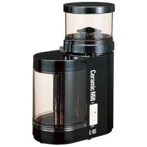 電動コーヒーミルC-90は、粗挽きから極細挽きまで。9段階の粗さ調節で、お好みにあった豆の挽き方が選...