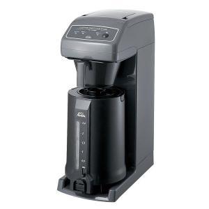 業務用カリタ・コーヒーメーカーET-350・メーカー直送品(代引き不可) paocoffee