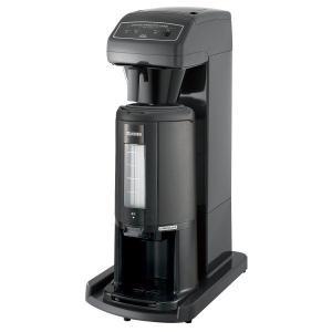 業務用カリタ・コーヒーメーカーET-450・メーカー直送品(代引き不可) paocoffee