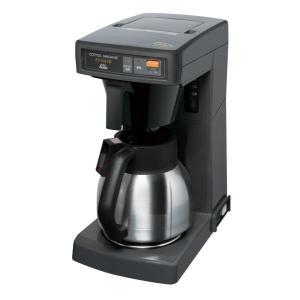 業務用カリタ・コーヒーメーカー ET-550TD (メーカー直送・代引き不可) paocoffee