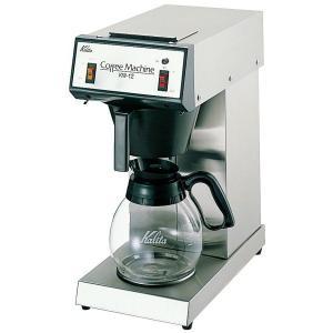 業務用カリタ・コーヒーメーカーKW-12 (メーカー直送・代引き不可) paocoffee